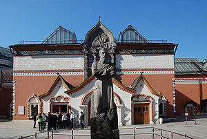 La facciata dell'edificio che ospita il museo