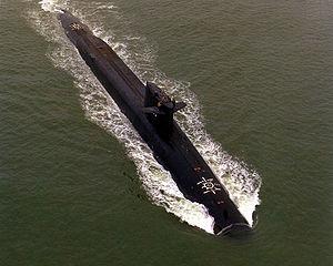 USS Casimir Pulaski