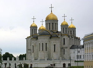 The Dormition Cathedral.