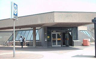 沼澤站的外部