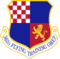 363d Flying Training Group - Emblem.png
