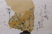 Handwritten almost illegible text in Japanese script on paper decorated with paintings of plants, birds, and a boat.