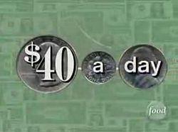 40aDay-logo.jpg