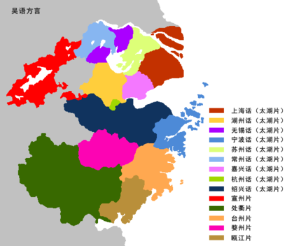 Wu Dialects zh.png