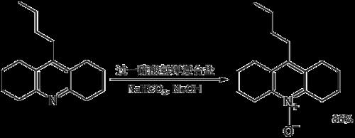 吖啶被过一硫酸氢钾复合盐氧化为吖啶-N-氧化物