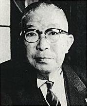 Ichirō Hatoyama