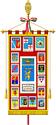 Provincia di Bologna – Bandiera