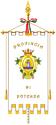Provincia di Potenza – Bandiera