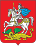 Stemma dell'Oblast' di Mosca