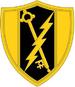 USA - Electronic Warfare Insignia.png