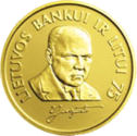 Commemorative Litas coin dedicated to 75th of the Bank of Lithuania (portrait of Vladas Jurgutis)