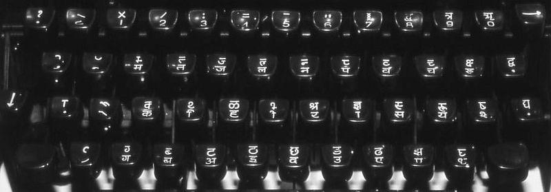 Standard typewriter keyboard layout used in India