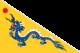 三角黄龙旗