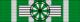 Commendatore Ordre des Arts et des Lettres (Francia) - nastrino per uniforme ordinaria