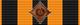 Gran Maestro e Cavaliere di I Classe dell'Ordine Imperiale di San Giorgio - nastrino per uniforme ordinaria