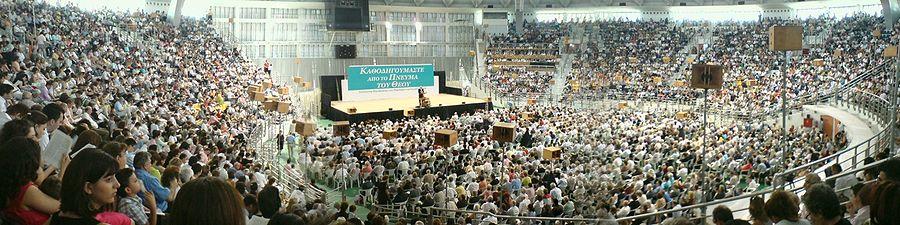 Congresso de Distrito realizado em Tessalônica, Grécia nos dias 4 a 6 de julho de 2008