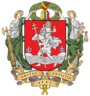 Vilnius – znak