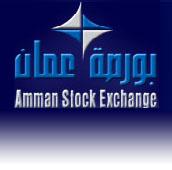 AMMAN STOCK EXCHANGE LOGO.png
