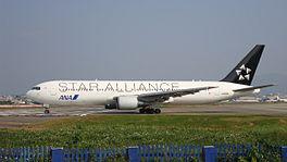 All Nippon Airways toestel met Star Alliance exterieur