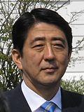 Abe Shinzō.jpg
