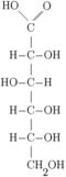 Acide Gluconique.png