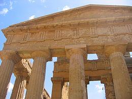 Portail du monde antique