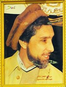 Ahmad Shah Massoud.jpg