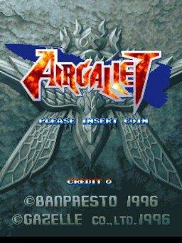 AirGallet.jpg