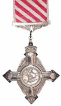 Air Force Cross (United Kingdom).png