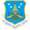 Air Reserve Personnel Center - Emblem.png