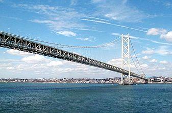 Akashi-kaikyo bridge3.jpg
