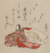 Painting of a woman poet in a kimono looking right