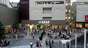 Akihabara Station Electric Town Exit.jpg
