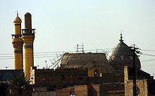 Photographie de la mosquée Al-Askari en 2006.