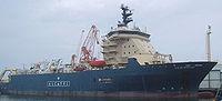 Le câblier Île de Bréhat à Brest