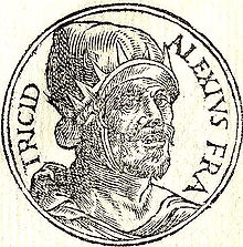 Alexios III -Angelos.jpg