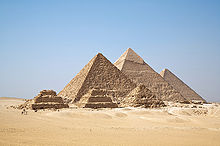 All the Giza pyramids