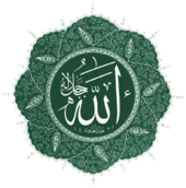 Allah-eser-green.png