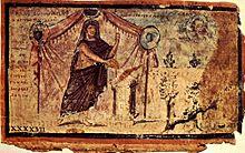 Achille sacrifiant à Zeus, manuscrit de l'Iliade de la Bibliothèque Ambrosienne de Milan (Vesiècle)