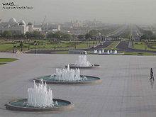 American University of Sharjah.jpg