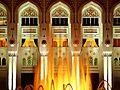 American University of Sharjah (AUS) 2 .jpg