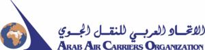 Arab Air Carriers Organization (logo).png