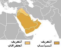 Arabian peninsula definition AR2.png