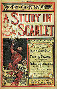 First edition in annual cover 1887