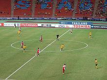 Oman vs. Australia