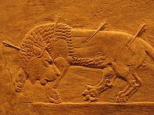 Assyrian royal lion hunt.jpg
