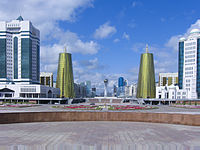 AstanaCenter.jpg