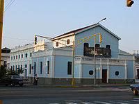 Ateneo de Maracay2.jpg