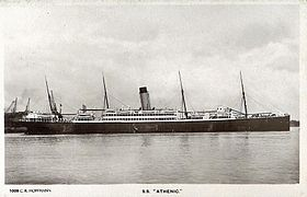 Athenic-100 bg.jpg