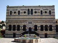 قصر العظم